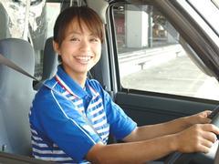 高知 ドライバー 求人